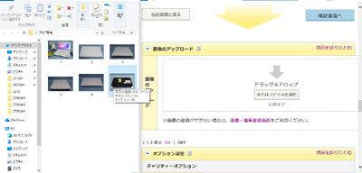 jyoutai3.jpg