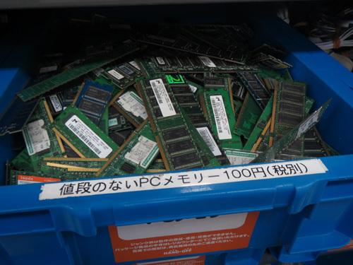 mura_09.jpg