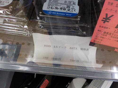 hamano6.JPG