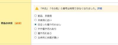 jyoutai1.jpg