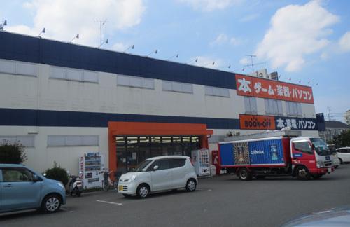 kanaga1_1.jpg