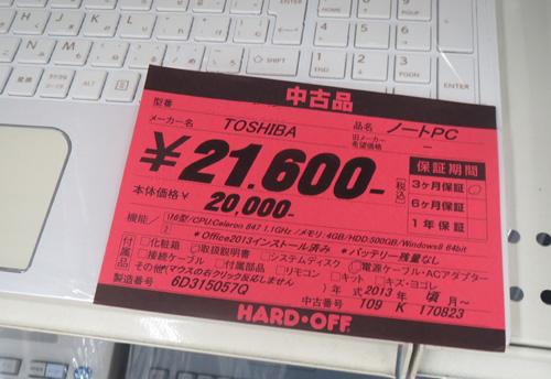 kanaga2_9.jpg