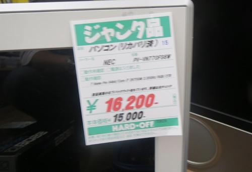 kanaga3_3.jpg