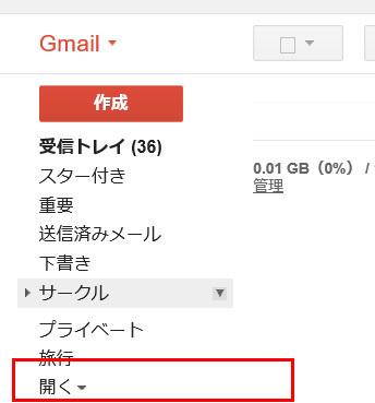 maiwaku1.jpg