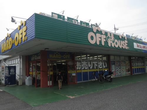 ooizumi_1.jpg