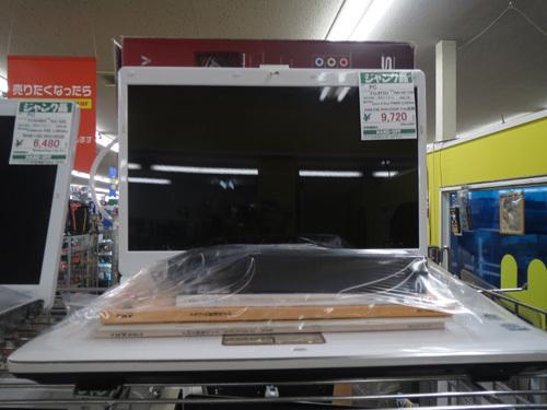 ooizumi_9.jpg