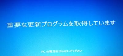 ppic26.jpg