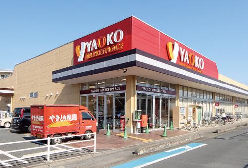 yaoko.jpg