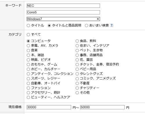 yasui1.jpg