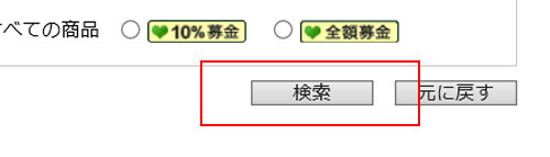 yasui2.jpg