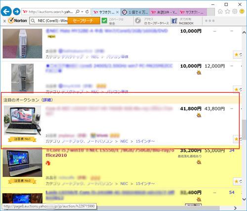 yasui7-85826-thumbnail2.jpg